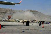 Avganistan, Kabul, aerodrom, eksplozija, povredjeni, povređeni