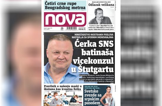 Nova, naslovna za 27. avgust, broj 51, dnevne novine Nova, dnevni list Nova