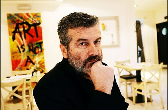 Cacak Aleksandar Radojevic