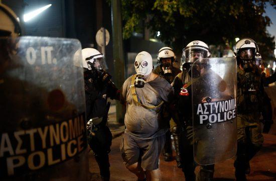 Grcka protest antivakseri Atina