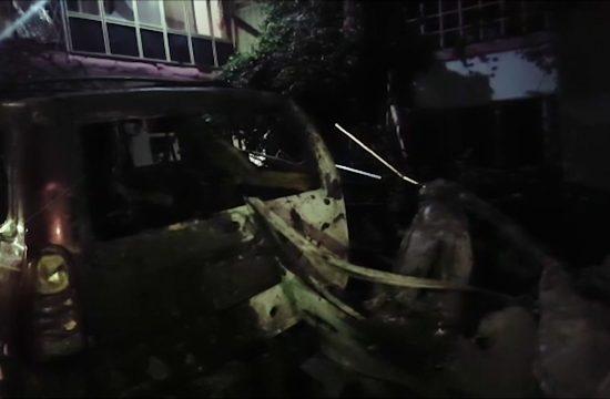 Dron napad Kabul