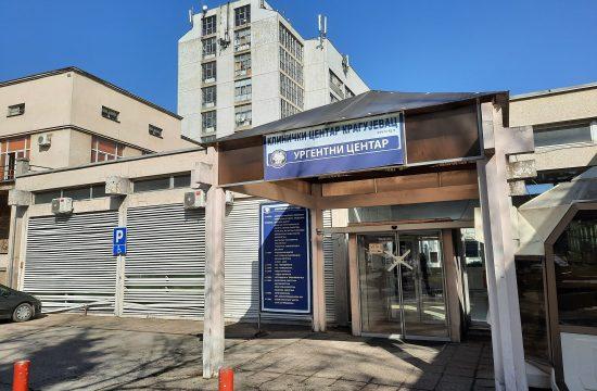Univerzitetski klinički centar Kragujevac, UKC Kragujevac, Naredba, prekid odmora, povratak na posao, koronovirus