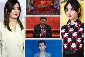 Kriw Wu, Si Djiping, Komunisticka partija Kine, Zhao Wei, Zheng Shuang