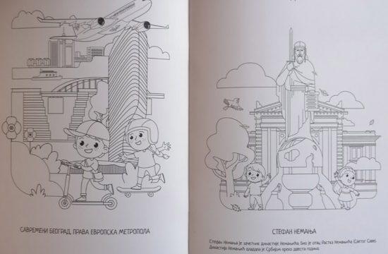 Bojanka za decu, Beograd na vodi, spomenik Stefanu Nemanji