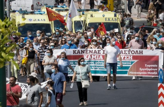 Protest Grcka Atina medicinski radnici