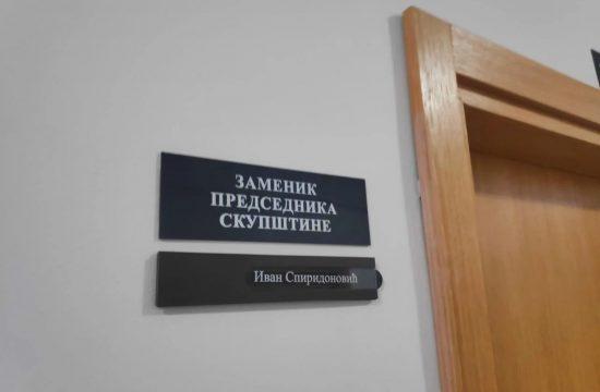 Obelezavanje kancelarija u zgradi Opstine Babusnica vredno 7.000 evra