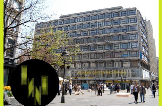 Letnja filmska škola Beogradske internacionalne nedelje arhitekture, BINA