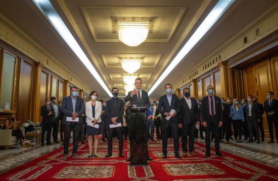 Rumunija ministri Vlada Rumunije