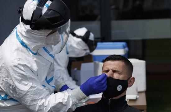 PCR testiranje Kosovo