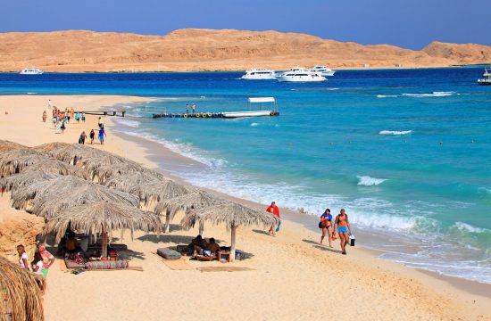 Egipat