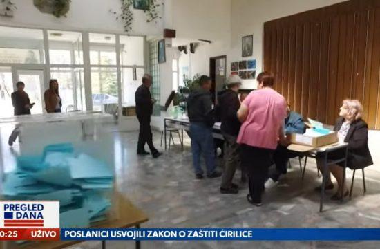 Urušavanje slobode, Sve teži život za demokratiju u Srbiji, prilog, emisija Pregled dana Newsmax Adria