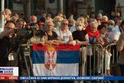 Srpski dan, Svečana proslava najmlađeg nacionalnog državnog praznika. Šta i zašto danas slavimo, prilog, emisija Pregled dana Newsmax Adria