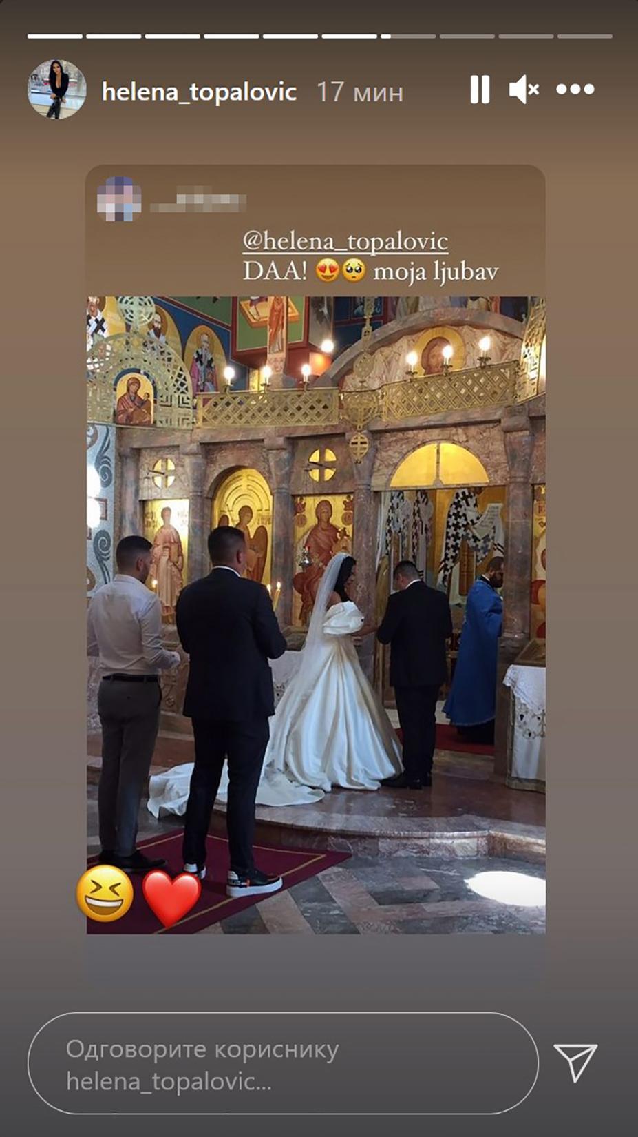 Helena Topalović venčanje svadba udaja