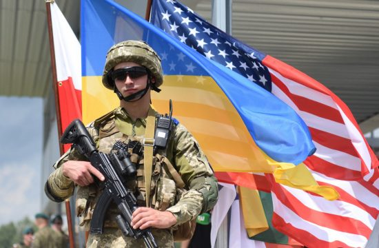 Ukrajina SAD
