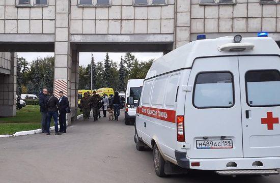 Rusija, fakultet, univerzitet napad
