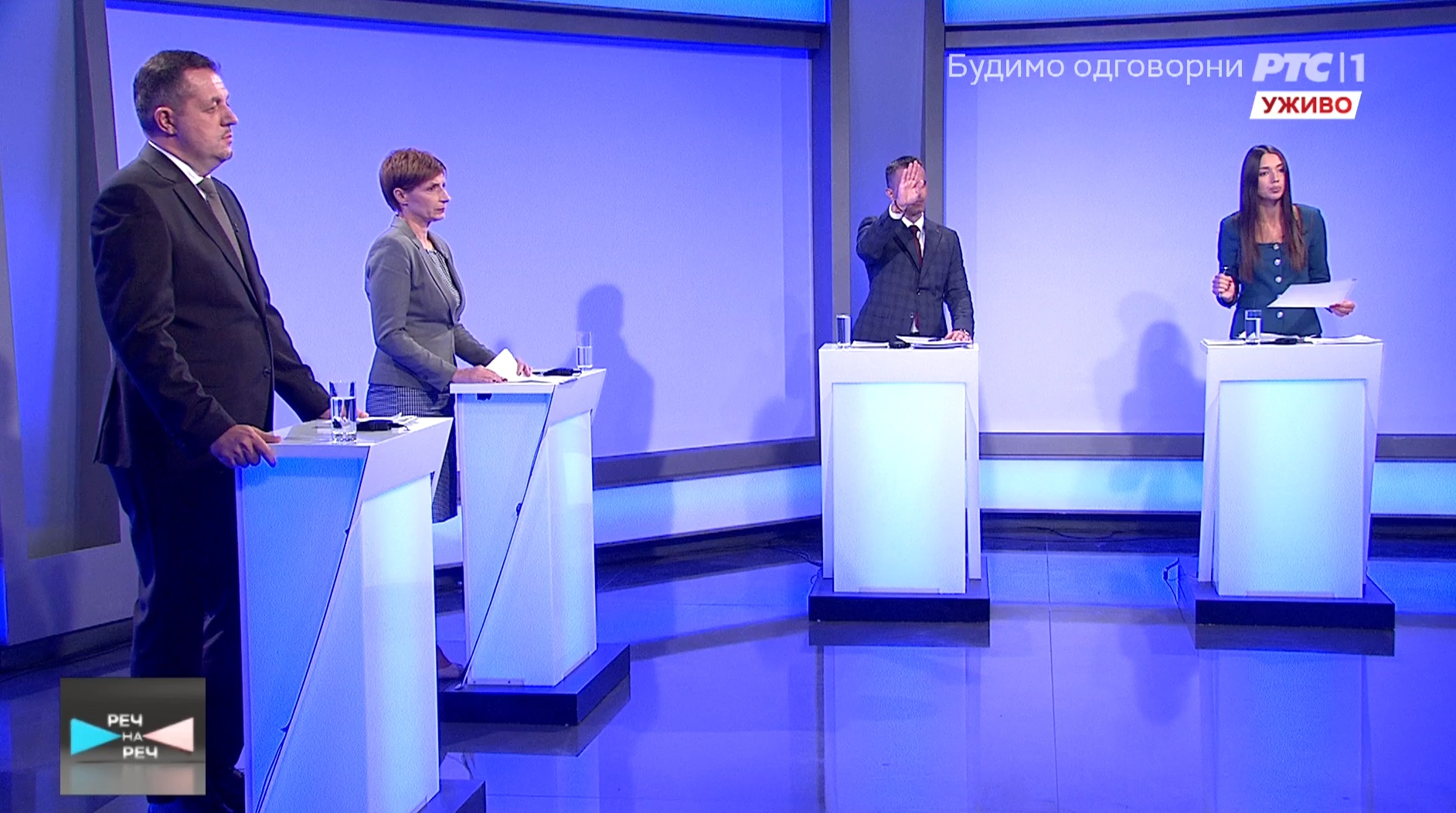 Dragana Rakić, Nevena Đurić, Đorđe Milićević, Vojin Biljić u emisiji