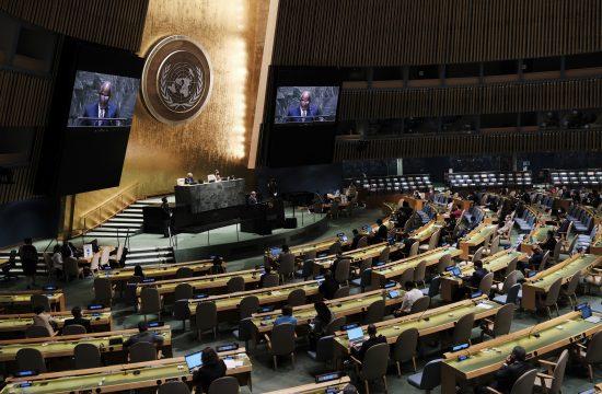 UN, generalna skupstina