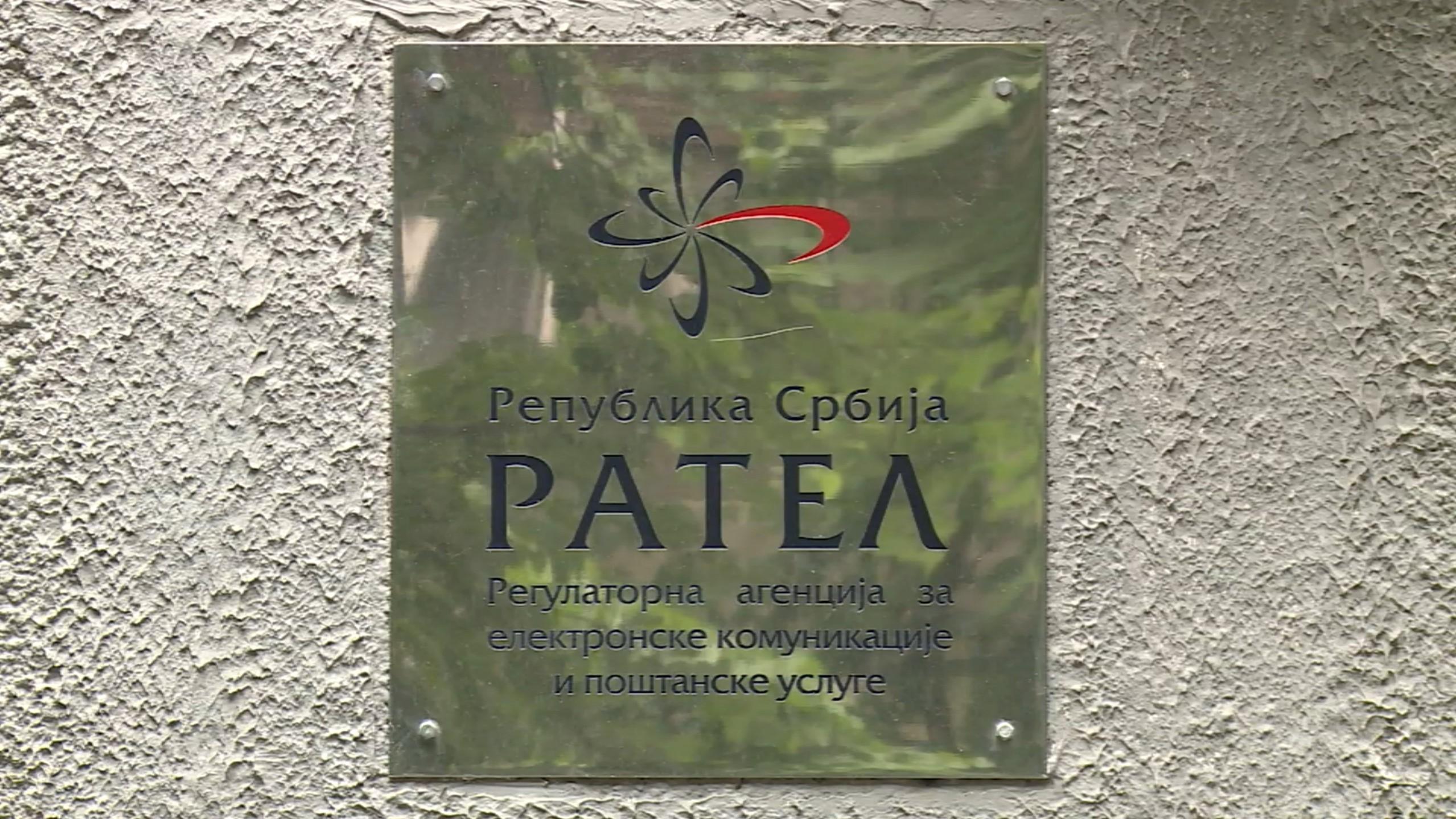 RATEL, Regulatorna agencija za elektronske komunikacije i poštanske usluge. Tabla, zgrada.