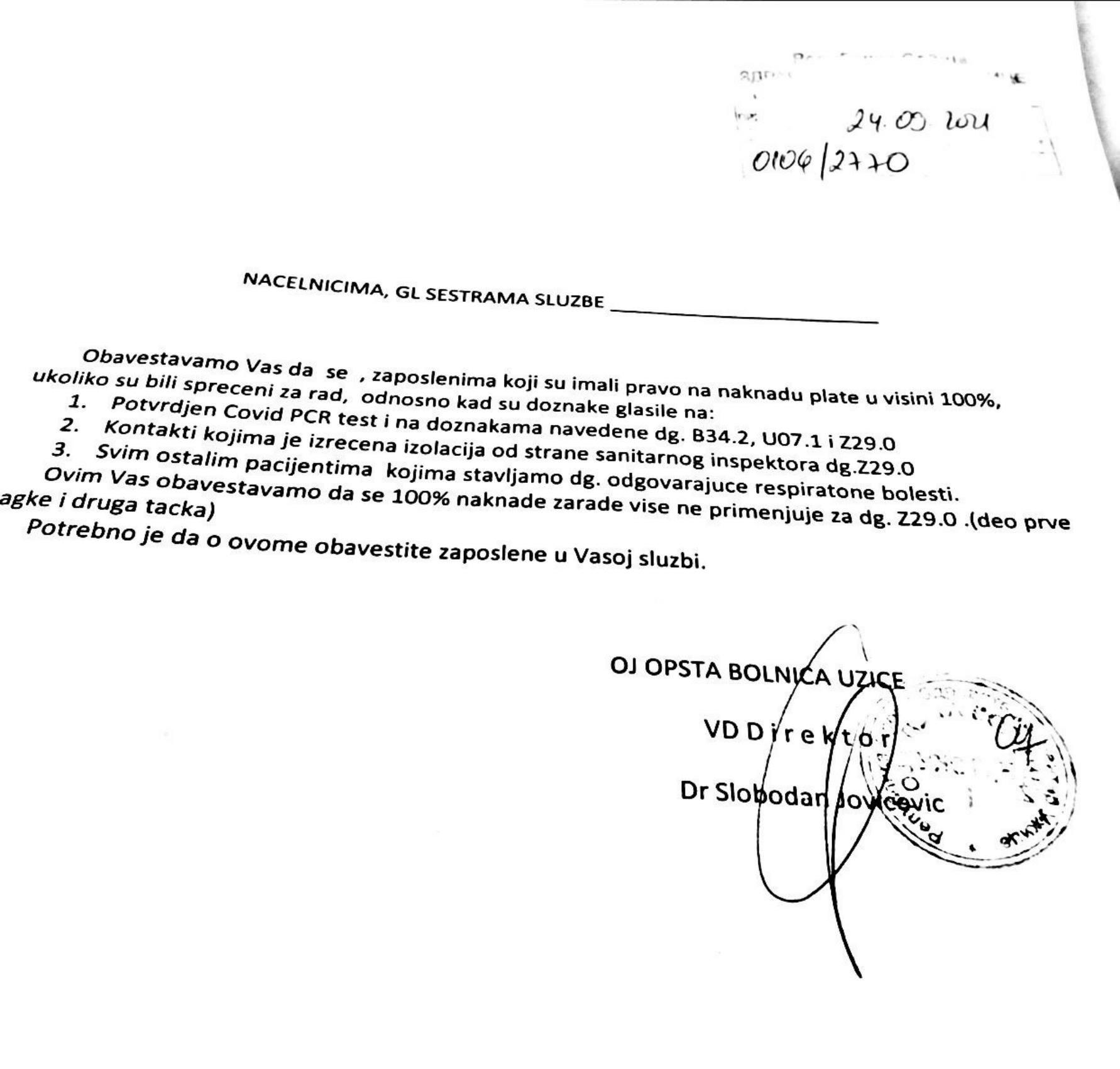 Užice, bolnica, ukidanje 100% nadoknade za zaposlene u izolaciji