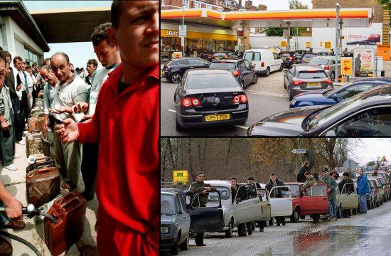 Nestašica goriva
