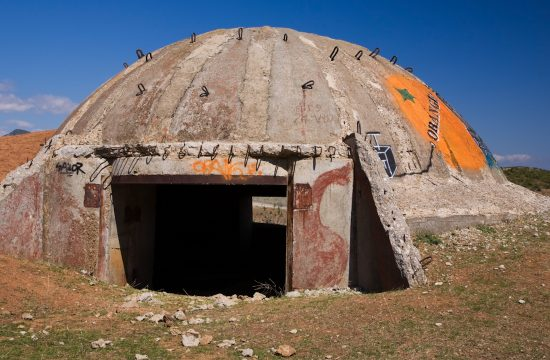 Bunkeri u Albaniji