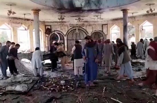 Eksplozija u Avganistanu