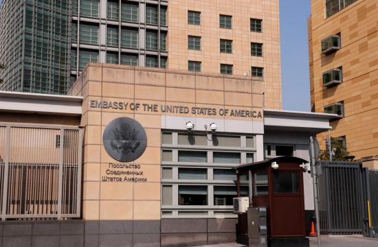 Američka ambasada, Moskva