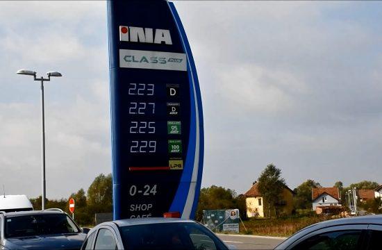 Cene goriva u Hrvatskoj
