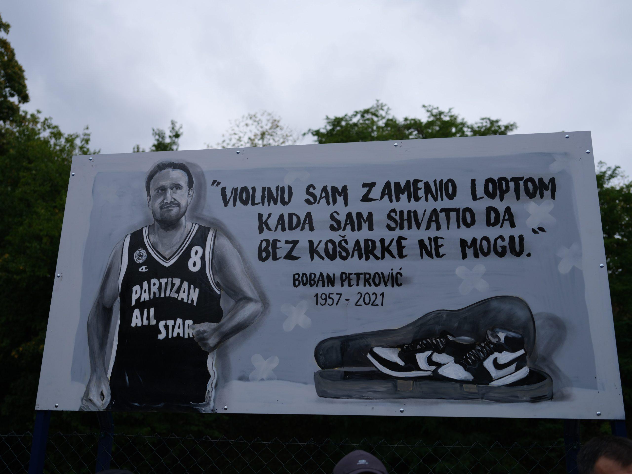 Boban Petrović teren