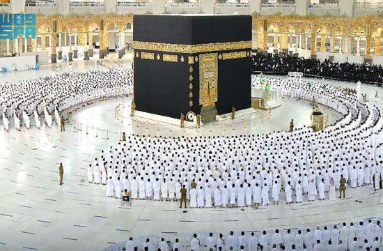 Meka, džamija, vernici