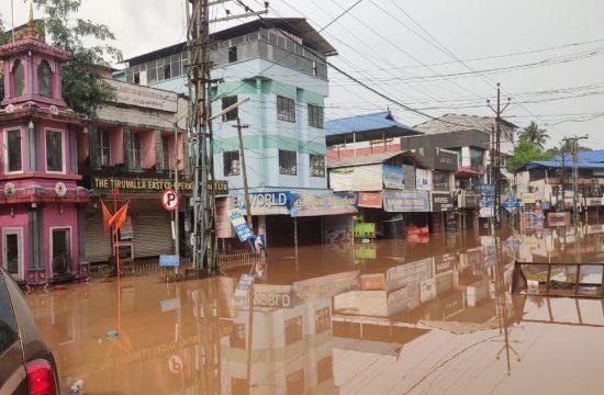 Indija, poplave, poplava