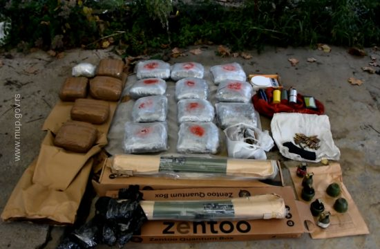 zaplenjeno 24 kilograma droge