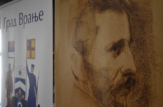 Vranje, 22.10.2021. 41. Borini pozorišni dani u Vranju, Od Sofke do Nejre
