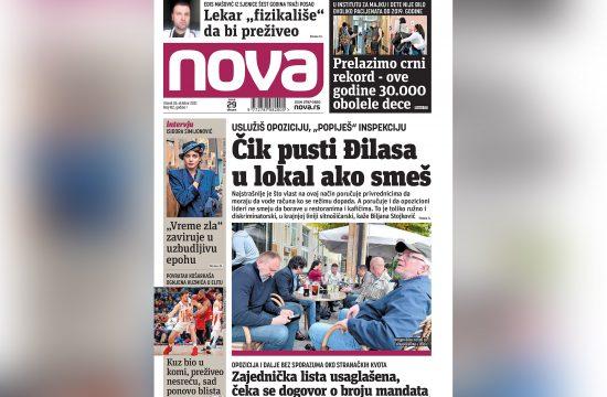 Naslovna strana dnevnih novina Nova za 25. oktobar 2021. godine