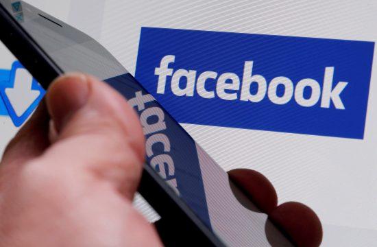 Facebook, Fejsbuk